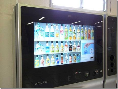 上野駅構内、ecuteで健康ランチ!