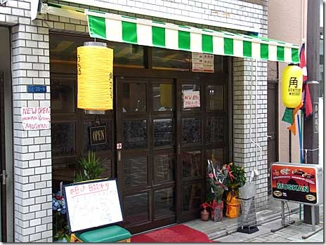 Indian Restaurant MUSKAN オープン!東上野