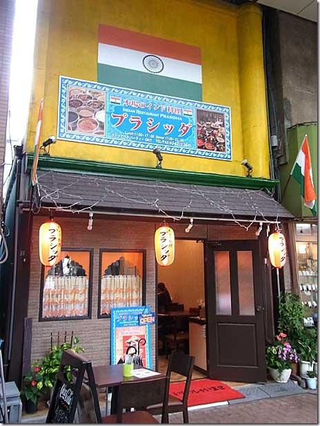 佐竹商店街にインドカレーのお店がオープンしてた!