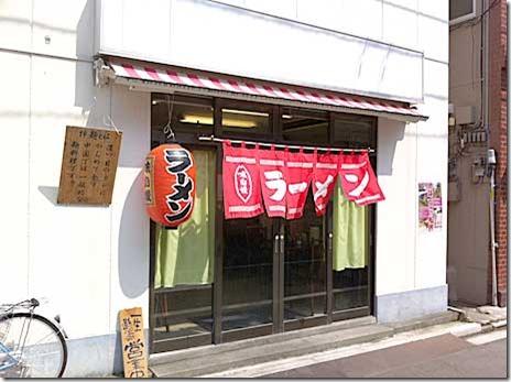 冷たいラーメンもいいね! 麺食堂一真亭 東上野