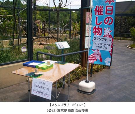 【上野動物園】上野動物園 開園130周年記念イベント~7月のテーマ「涼む」~