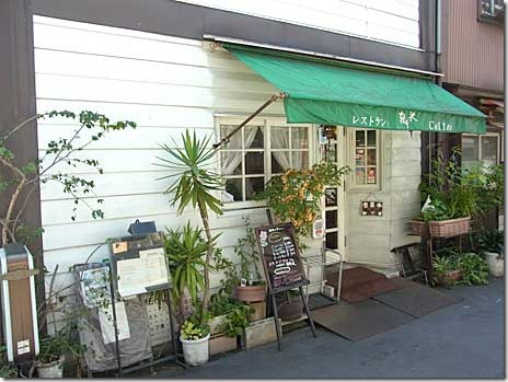 台東区にある軽井沢でリゾートランチ!