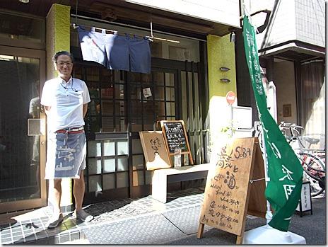 日本の伝統 食の最高峰! 越前おろしそば 御清水庵宮川 浅草橋
