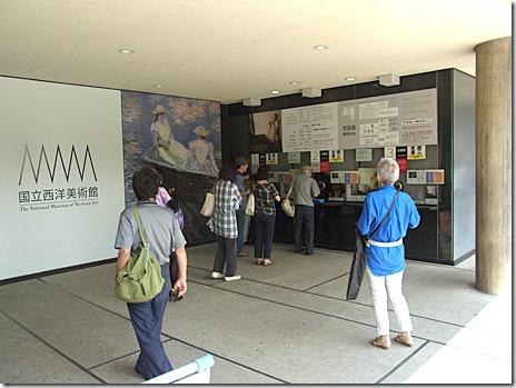 もうすぐ9月 上野公園各施設の混雑は?