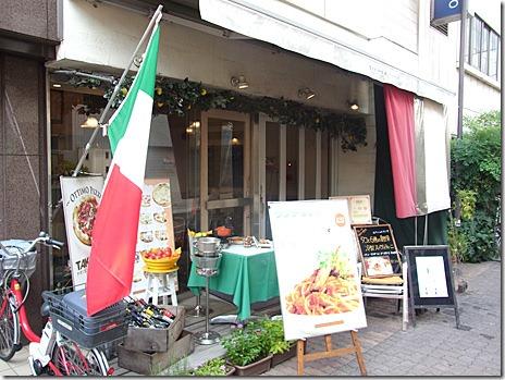 もっちりピザが美味しい!オッティモキッチン 上野