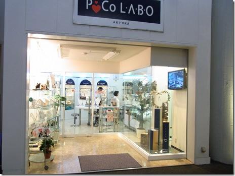 素材から選べるパールとパーツで、自分だけのアクセサリを PiCo LABO 御徒町