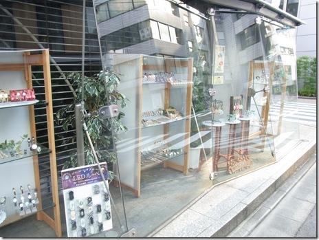女性が作る、女性のためのファッションウォッチ TOKIMA 上野