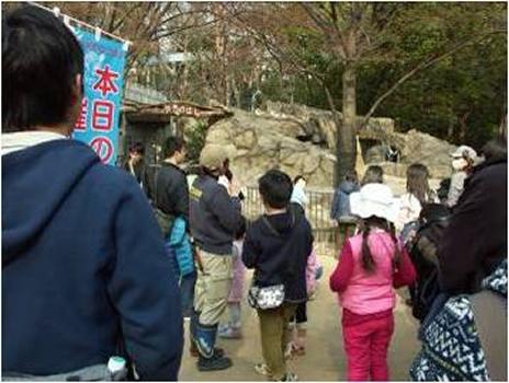 上野動物園 ~9月のテーマ「伝える」~ 在来家畜を知ろう!リレートーク