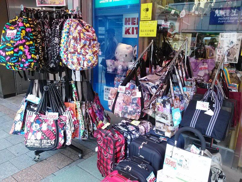 1f3326ecfa 都内最大級のバッグ専門店に行く~|マスヤバッグ本店 « 上野・浅草 ...