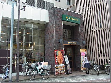うにクリームスパゲティ・・ プロント 東上野店