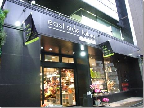 ワンランク上のアートフラワー east side tokyo 蔵前