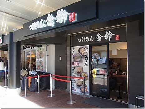 舎鈴 アトレ上野店が2012年11月にOPENしてた!