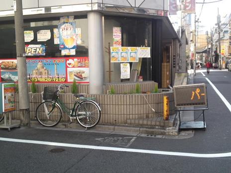 アジアン料理が味わえる  ナラン 浅草橋店