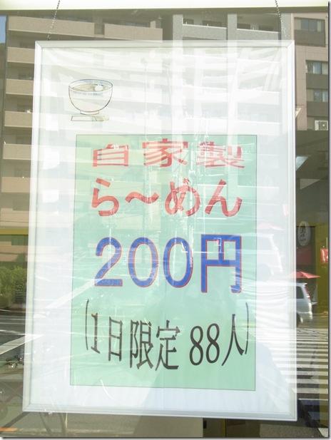 RIMG0267