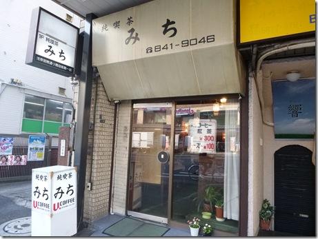 ペリカンのパンを100円で食べられる純喫茶 みち @西浅草
