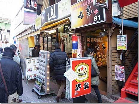大きな餃子が有名なお店  昇龍 part2 上野