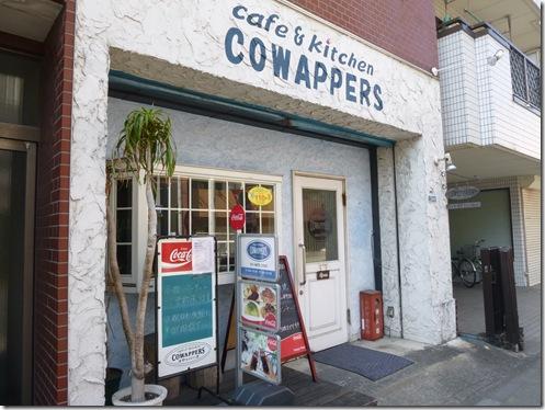 今戸神社とすぐ近くの南国風なカフェ&キッチン コワッパーズ @今戸