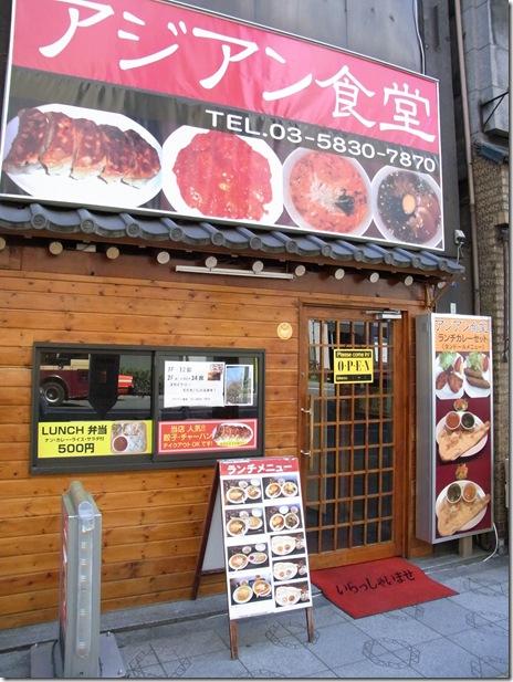 中華料理とインド料理が同時に味わえるお店 アジアン食堂 浅草