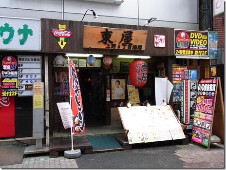 お得なランチもやってます。駄菓子屋みたいな焼き鳥屋 東屋 上野6丁目酒場