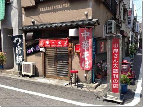 浅草に大勝軒がオープンしてた!