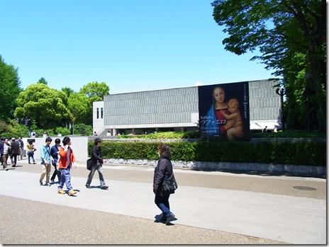 GW後半戦! 上野公園 美術館・博物館各施設混雑情報