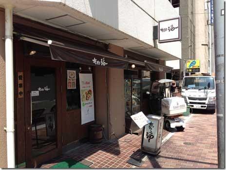 旬の素材のプレート料理  キッチンジロー 東上野店