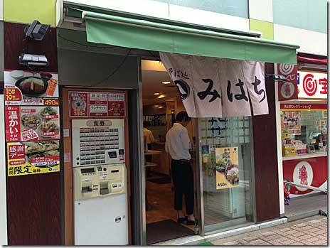 立ち食いの蕎麦にはまり中! 蕎麦屋みはち 東上野