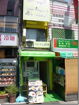 コリアンタウンの中のベトナム料理 リトルサイゴンキッチン @東上野