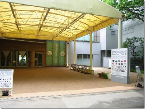 梅雨はまだ? 上野公園 美術館・博物館 各施設混雑状況他