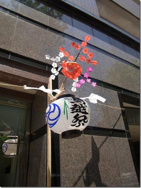 鳥越祭【平成25年6月8日(土)、9日(日)】