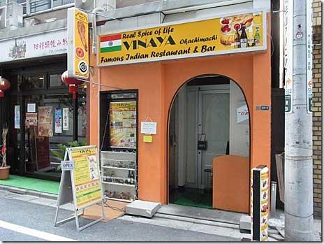 本場のインド料理店 ヴィナーヤOPEN 新御徒町