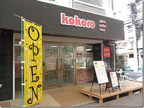 激安! kokoro Pizza オープン 佐竹商店街 新御徒町