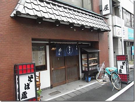 お蕎麦屋さんの親子丼! 丸屋 東上野