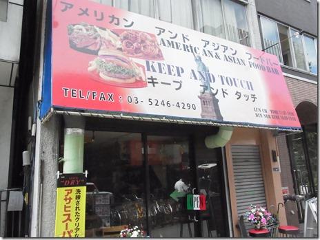 アメリカン&アジアン・フード・バー キープアンドタッチ OPEN