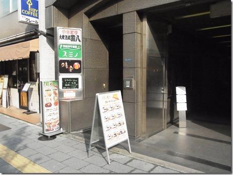秋葉原で人気だった中華店が上野にOPEN!