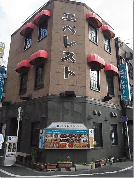 エベレストでインドカレー! 東上野