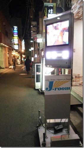 湯島@J-room!!  生ライブ・ライブハウス!!