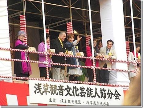 浅草観音文化芸能人節分会【平成26年2月3日(月)】