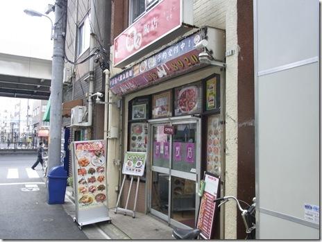 ボリューミーな本格四川(辛い)がリーズナブル! 上野 晴々飯店