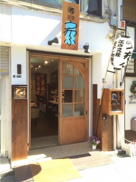 浅草に和雑貨屋が3/7オープン!|浅草 う布ふ