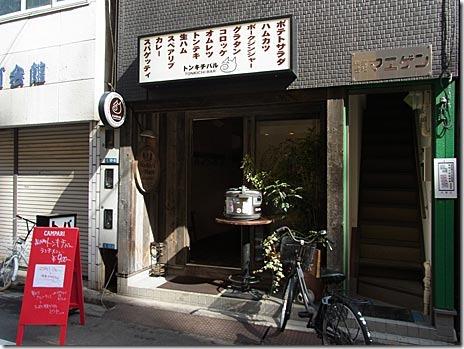 これは牛?豚? トンチキバル 上野広小路
