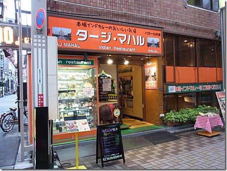 日本っぽいインドカレー店 タージ・マハル 浅草