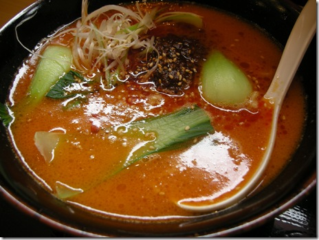 やっと出会えたこのスープ 担担麺 福徳