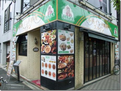 住宅街の憩いのカレー屋 スルタン 東上野店