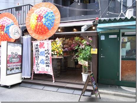 新規開店! 上品な洋食ランチ 洋風酒場Bevitore 上野