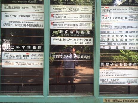 東京国立博物館『台北 國立故宮博物院』展が180分待ち  上野公園 美術館・博物館 混雑情報他