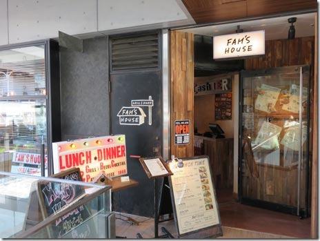 Fam's House で満腹ランチ!上野の森さくらテラス
