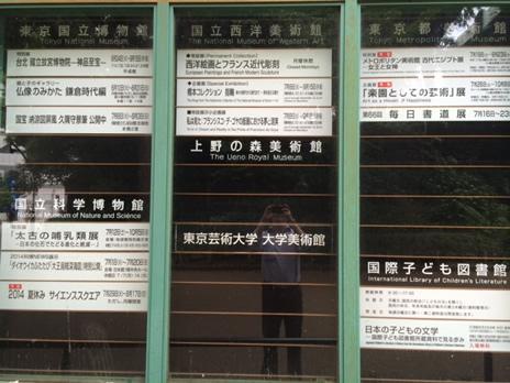 国立科学博物館「太古の哺乳類」展が始まりました  上野公園 美術館・博物館 混雑情報他