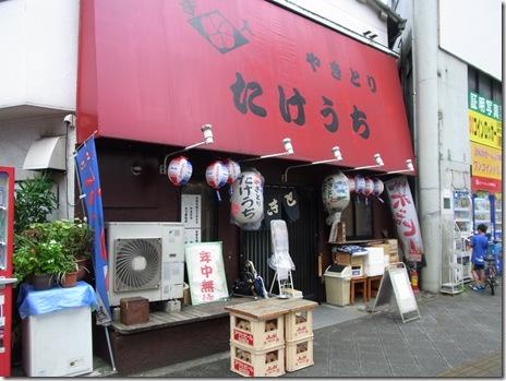 昭和風飲み屋さんのランチ たけうち 入谷
