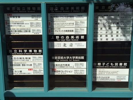 東京都美術館『メトロポリタン美術館 古代エジプト展―女王と女神』が9/23まで  上野公園 美術館・博物館 混雑情報他